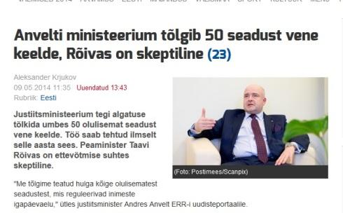 50 seadust